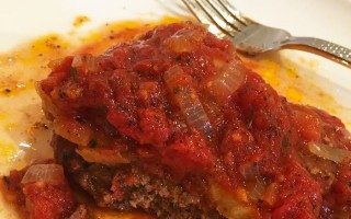 The Ultimate Middle Eastern Meatloaf Recipe
